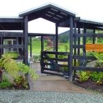 Entrance to rural garden